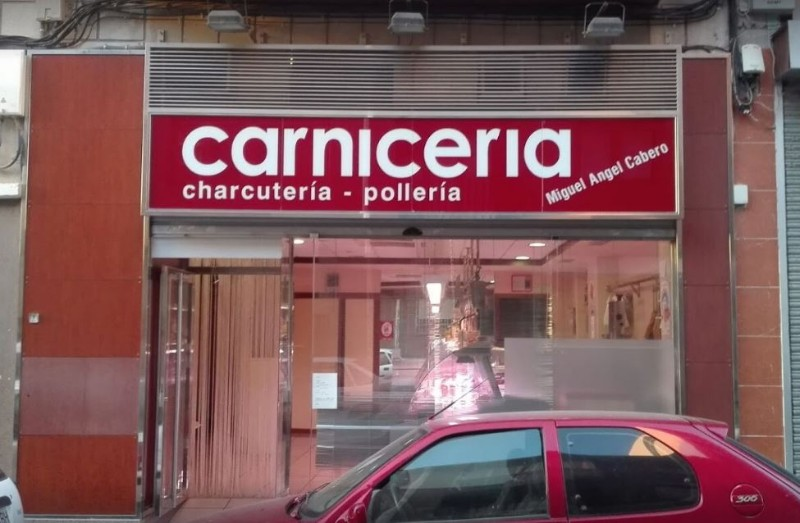 carniceria-miguel-angel-cabero-fachada