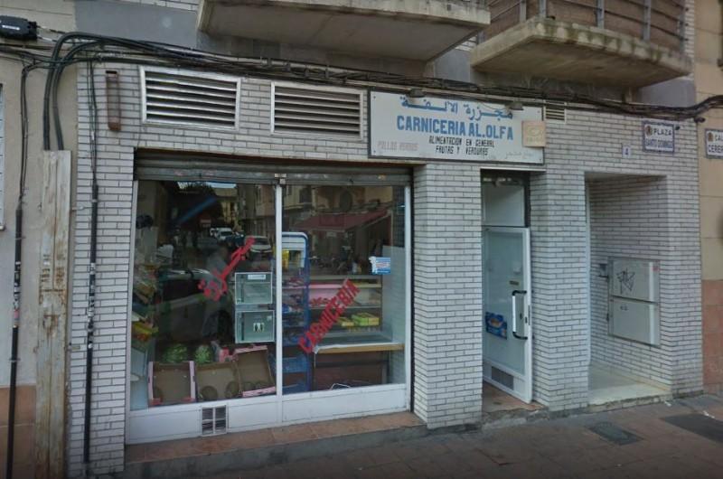 carniceria-al-olfa-fachada