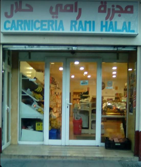 carniceria-rami-halal